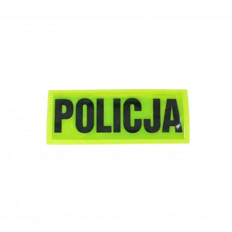 Naszywka odblaskowa POLICJA - mała