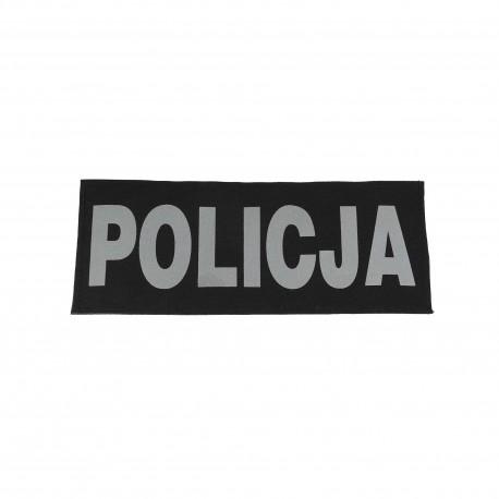 Naszywka POLICJA duża