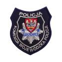 Emblemat Komenda Wojewódzka Policji w Poznaniu