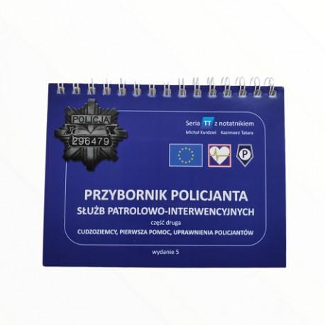 Przybornik Policjanta Służb Patrolowo-Interwencyjnych